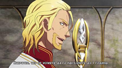 Играта на Камигами Епизод 02