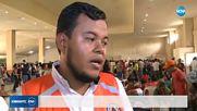 Жертвите на вулкана в Гватемала се увеличиха до 69 души