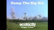 Спрете насилието над охладителните кули!