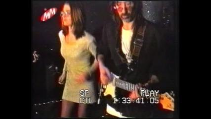 Моби Дик - Декември 1998