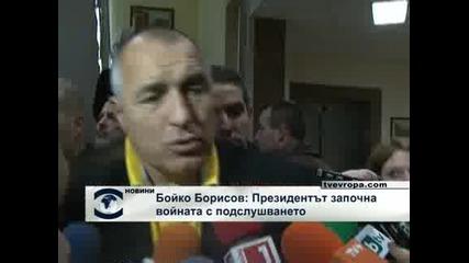 Борисов: Първанов започна войната