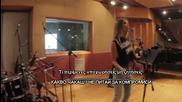2013 Яко Гръцко ! - Амарилис - Заповеди