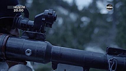 """""""Снайпер: Призрачен стрелец"""" на 18 април, неделя от 20.00 ч. по DIEMA"""