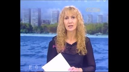 Ужасна Катастрофа  В Бургас