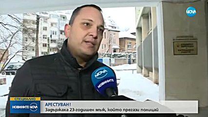Задържаха мъжа, който прегази полицай в София и избяга