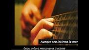 Китаро,  свири по - тихо - Никола ди Бари (превод)