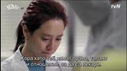 Бг субс! Emergency Couple / Аварийна двойка (2014) Епизод 2 Част 1/2