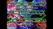 Shugo Chara fic - Amutada or Amuto - Part 3