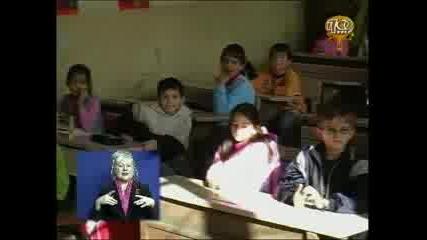 Новинарска Емисия 14.11.2008