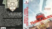 Тънко въже (синхронен екип, дублаж на Топ Видео Рекърдс, 1996 г.) (запис)