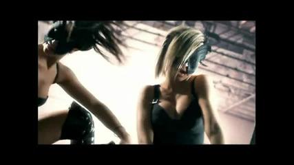 Андреа - С теб да бъдем пак (official Video)