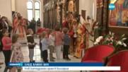 Нов катедрален храм в България