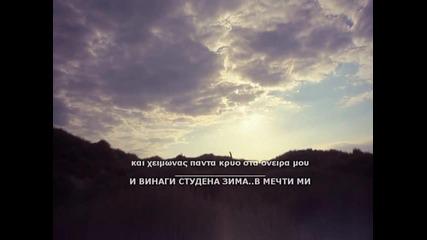 2013 Нежна Гръцка Балада - Вагелис Цакнакис - Пламъка на сърцето