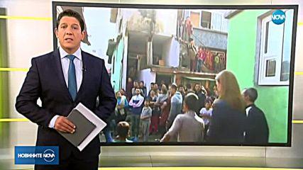 Новините на NOVA (22.10.2018 - 6.30 ч.)