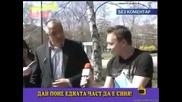 Boiko Borisov (gospodari na Efira)