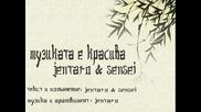 Jentaro & Sensei - Музиката е красива