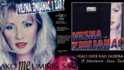 Vesna Zmijanac - I kao uvek kad zatreba - Audio 1992
