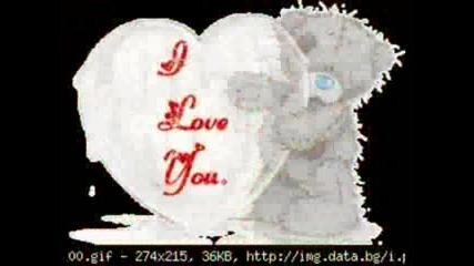 Обич 2