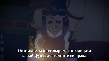 [ Bg Subs ] Shinsekai Yori - Епизод 15