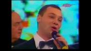 Bane Mojicevic i Darko Filipovic - Kraj jezera jedna kuca mala