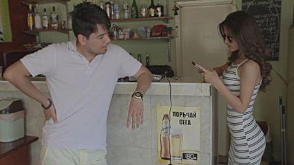 Типично: In Da Кръчма - Най-злощастният ден (еп.10 сезон 2)