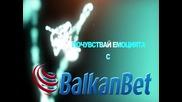 Балканбет