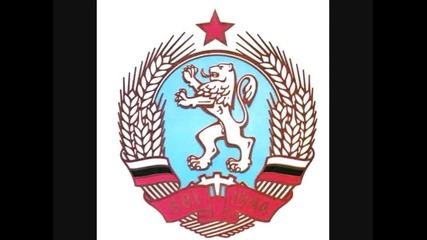 Най-емблематичните марки Автомобили в България - Авто Шоу