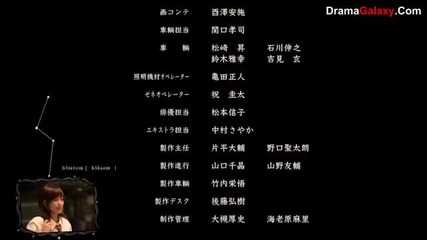 Ao haru ride movie 8 част bg sub