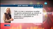 Синдикът: ЦСКА може да играе в елита още през есента