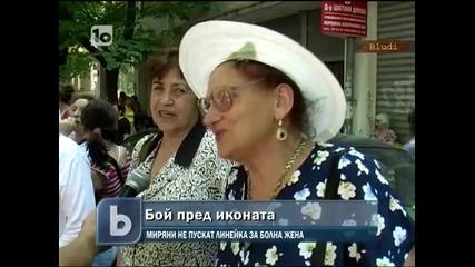 Бой пред икона в Пловдив