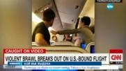 Пътници се сбиха на борда на самолет