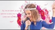 New Karolina Goceva - Begaj begaj (official Lyrics Video)