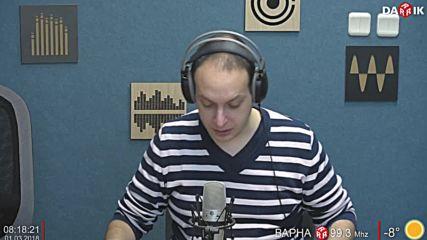 НЕ!НОВИНИТЕ СЪС САМУИЛ ПЕТКАНОВ 01.03.2018