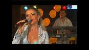 Биляна - Омагьосан свят ( live )