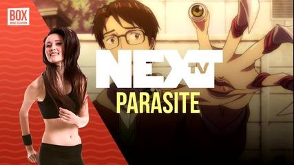NEXTTV 014: Anime: Parasyte