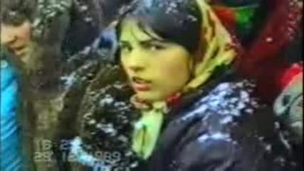Текбир в София - 29.12.1989 г.