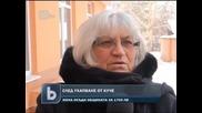 Жена нахапана от куче осъди Община Силистра