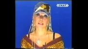 Сигнално жълто с Албена Вулева от 05,03,2005г.