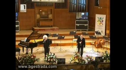 Михаил и Кристина Белчеви - Добри познати (2013)