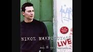 Nikos Makropoulos - Mix