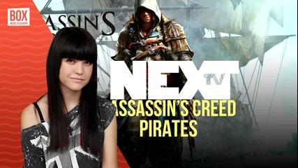 NEXTTV 014: Ревю: Assassin's Creed: Pirates