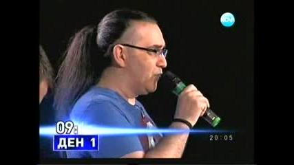 Момчето, което изуми България продължава!! - X - Factor България 19.09.11