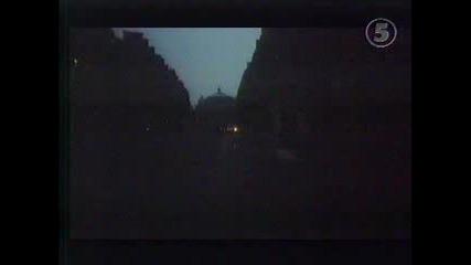 С Ferrari През Нощта В Париж