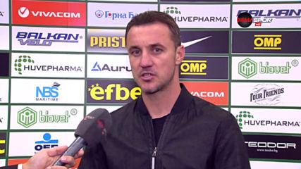 Генчев: Важно е само постоянството, имаме играчите за игра на 3 фронта