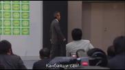 [бг субс] Change / Промяна - епизод 8 - 2/2