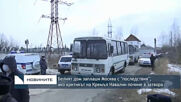 """Белият дом заплаши Москва с """"последствия"""", ако критикът на Кремъл Навални почине в затвора"""