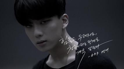 B.a.p - Matrix Youngjae Teaser