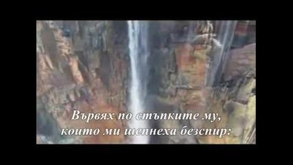 Ищар - Знам Откъде Идвам ( Авторски и Превод)