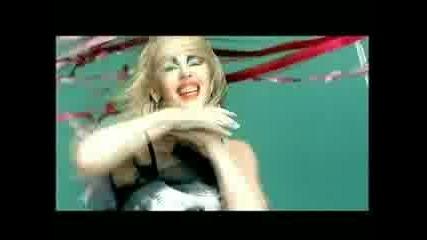 Kylie-In My Arms(RMX Radio Version)-Яко!!!