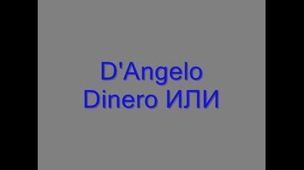 Коментара ти е важен ! • D'angelo Dinero vs Kurt Angle •